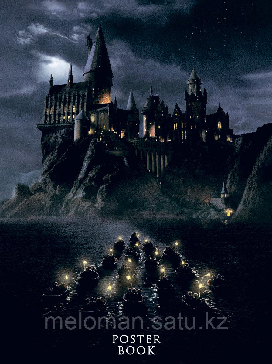 Гарри Поттер. Постер-бук. Vol.2. Еще больше волшебных отрывных постеров (9 шт.) - фото 4