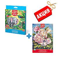 Цветные карандаши и Альбом для рисования с бумагой для акварели на клею, ArtBerry®, 32474 и 45438, а