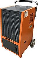 Осушитель воздуха ASPRO-DRY90, фото 1