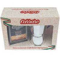 Кофеварка Carraro Kenya на 6 порций и кофе молотый 250 гр