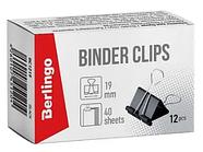 Зажим для бумаг BERLINGO, 19 мм, черные (12 шт)