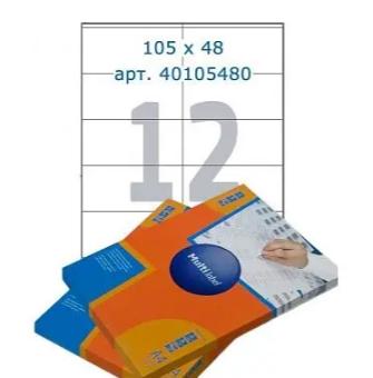 Этикетки самоклеящиеся Multilabel, А4, 105 х 48 мм., 12 шт/лист, 100 л.