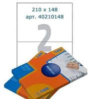 Этикетки самоклеящиеся Multilabel, А4, 210 х 148 мм., 2 шт/лист, 100 л.