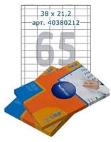 Этикетки самоклеящиеся Multilabel, А4, 38 х 21,2 мм., 65 шт/лист, 100 л.