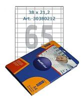 Этикетки самоклеящиеся Multilabel, А4, 38 х 21,2 мм., 65 шт/лист, 50 л.