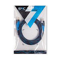 Интерфейсный кабель, HDMI-HDMI, SVC, HR0150LB-P, 30В, Голубой, Пол. пакет, 1.5 м