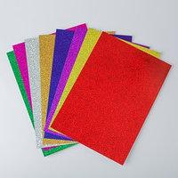Набор цветного картона 'Голографический золотой песок' 8 листов 8 цветов, 21х29,7 см