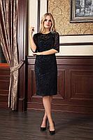 Женское осеннее кружевное синее нарядное большого размера платье Bazalini 3749 синий 50р.