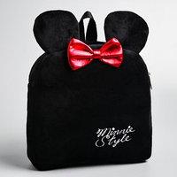 Рюкзак плюшевый 'Minnie Style', Минни Маус