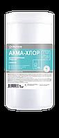 Акма-Хлор 1кг