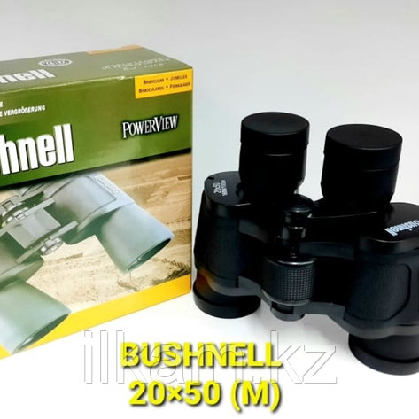 Бинокль 20*50(М) Bushnell, фото 2
