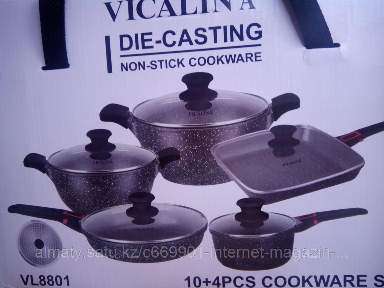 Набор посуды с каменным покрытием и съемными ручками Vicalina VL8801 - фото 2