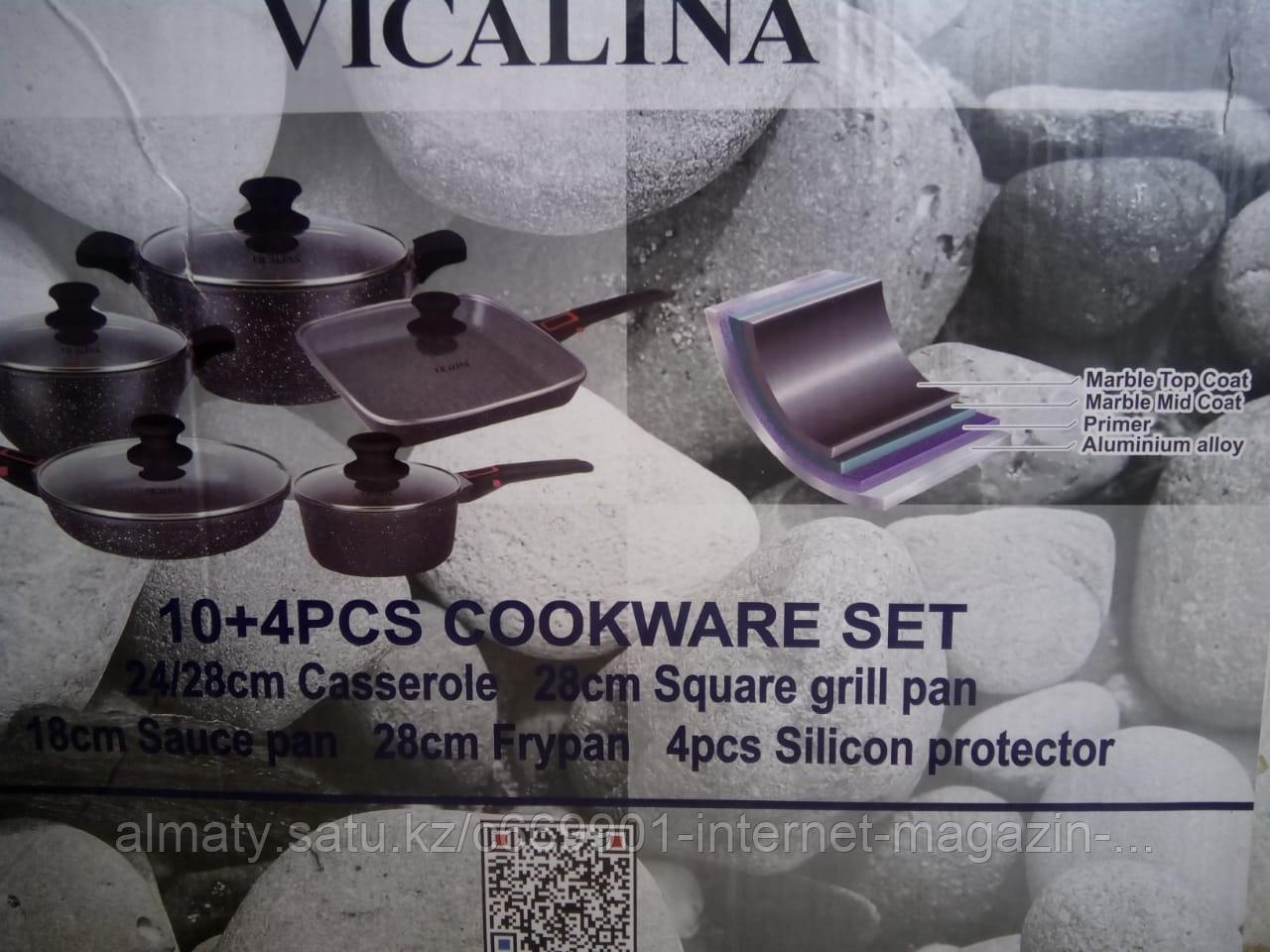Набор посуды с каменным покрытием и съемными ручками Vicalina VL8801 - фото 3