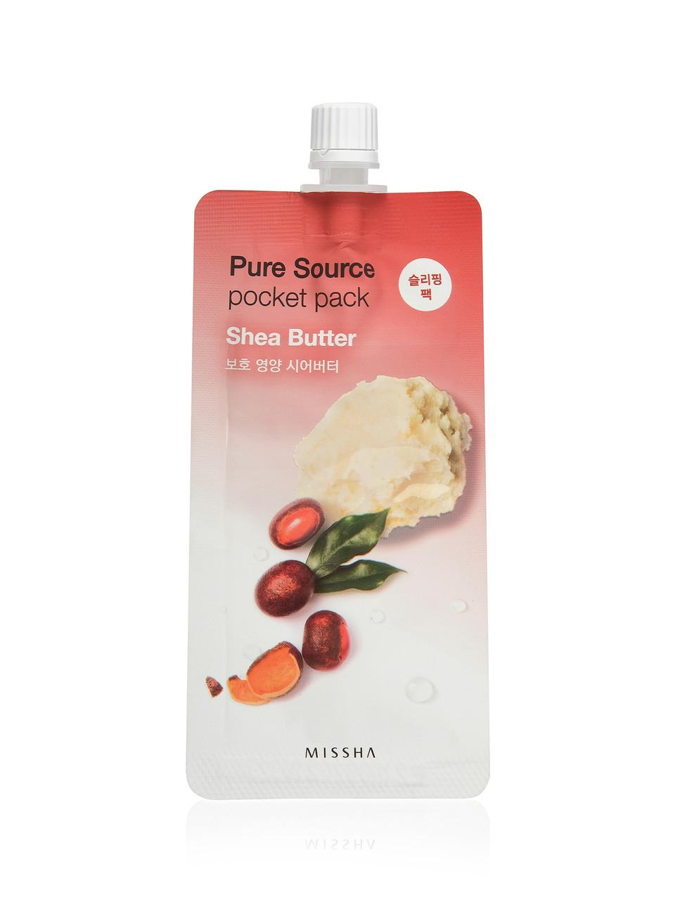 Ночная маска для лица Missha Pure Source Pocket Pack Shea Butter 10 ml (Масло Ши)