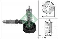 Ролик натяжной INA 534 0004 10 BMW E38/E39/X5 3.5-4.6 96>