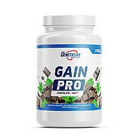 GAIN PRO от Geneticlab
