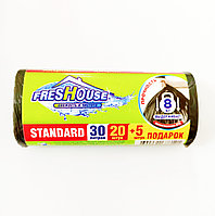 Пакеты для мусора FRESHOUSE STANDARD 30л/25шт, без завязок.