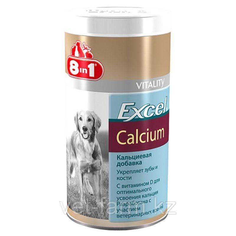 Кальций  8in1 Excel  470 таб Кальциевая добавка