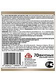 Мультивитамины для взрослых собак  8in1 Excel Multivitamin Adult 70 таб, фото 3