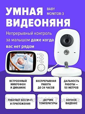 Видеоняня My Baby VB603, фото 2