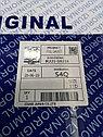 Ремкомплект прокладок двигателя S4Q, IK221-G5216 для вилочного погрузчика Mitsubishi FD18NT, фото 2