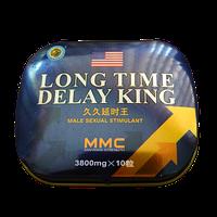 Максимальная задержка (Long Time Delay King)  - Стимулятор потенции для мужчин