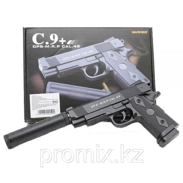 Игрушечный железный/металлический пистолет С.9+ (Taurus). Airsoft Gun