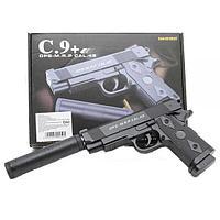Игрушечный железный/металлический пистолет С.9+ (Taurus). Airsoft Gun, фото 1