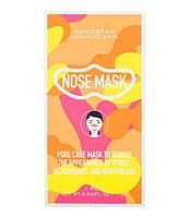 Kocostar Camouflage Очищающая Маска для носа 1.5мл