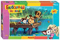 """Мозаика """"puzzle"""" 560 """"Барбоскины"""" (Мельница)"""