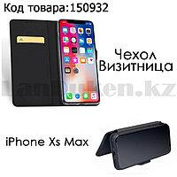 Чехол для смартфона кошелек визитница на магните для iPhone Xs Max PULOKA черный