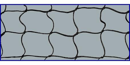 Сетка волейбольная профессиональная Mikasa , стальной трос D=4 мм, фото 2