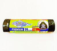 Пакеты для мусора FRESHOUSE PREMIUM 35л/15шт, с завязками.