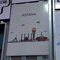"Картина ""Astana"""