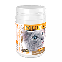 Полидекс Иммунити Ап 80 таб. (1 таб на 4 кг)