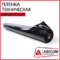 Плёнка полиэтиленовая техническая 150 мкм, рукав 1,5 метра