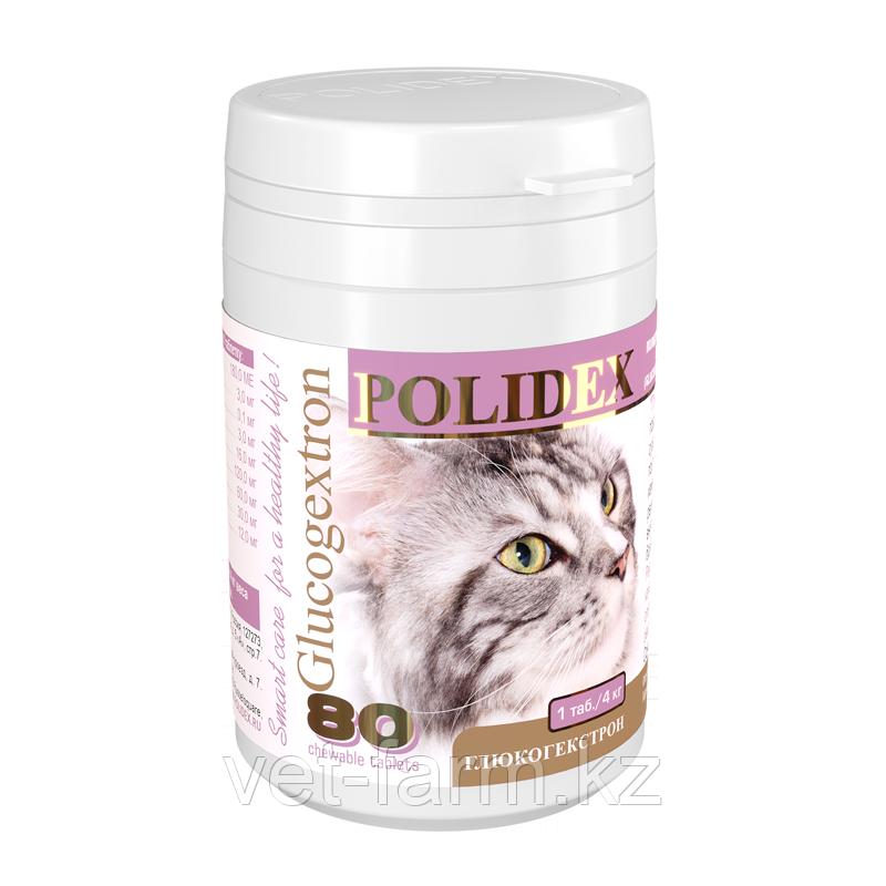 Полидекс Глюкогекстрон  80 таб. (1таб на 4 кг)