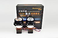 BI-LED модули Aozoom LASER