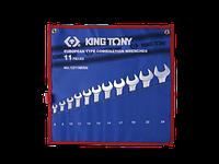 Комплект комбинированных ключей 8-24мм, 11 предметов