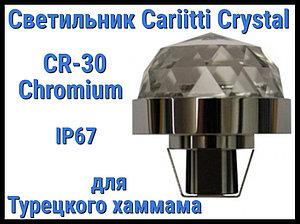Светильник Crystal для турецкого хаммама Cariitti CR-30 (Хром, диаметр кристалла-30 мм, IP67)