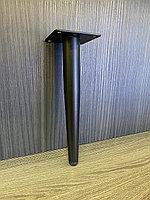 Ножка стальная прямая для диванов и кресел, 25 см