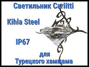 Светильник для турецкого хаммама Cariitti Kihla (Нерж. сталь, хрусталь, IP67)