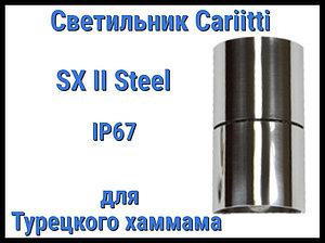 Светильник для турецкого хаммама Cariitti SX II (Нерж. сталь, IP67)