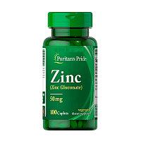 БАД Puritan's Pride Цинк глюконата, 50 мг (100 таблеток)