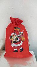 Мешок для подарков Новогодний Дед Мороз 30*20 см