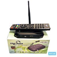 TV приставка DVB-S/ DVS-S2 Star Track STR 6600 GOLD+ Wi-Fi антенна