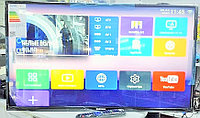 Телевизор LED-32S9000, 82cm, Android 9.0, SmartTV, Wi-Fi COV