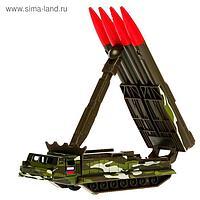 Машина металлическая «Ракетный комплекс», 15 см, открываются двери, инерция, подвижные элементы