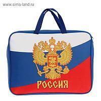 Папка с ручками, текстильная, А4, 80 мм, 340 х 260 мм, «Герб России», ручка-тесьма