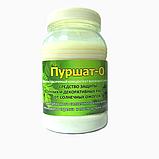 Пуршат - О средство защиты хвойных и декоративных растений от солнечных ожогов, 0,5л, фото 3